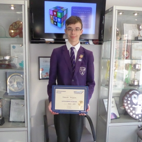Jack Petchey Award Winner for March